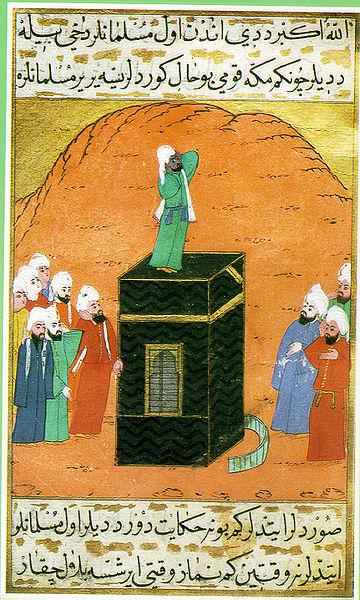 Der erste afrikanische Muezzin Bilal, nach einer persischen Zeichnung (c) wikicommons